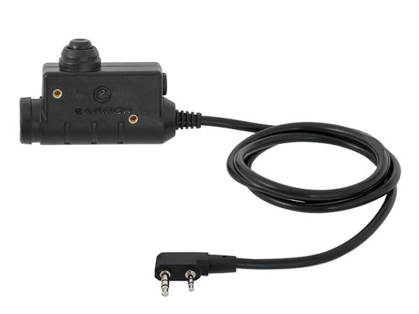 Picture of EARMOR M51 PTT