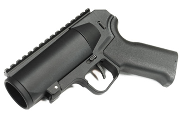 Picture of 40mm Grenade Launcher Pistol